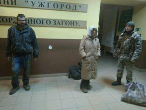 Двох українців та йорданця затримали неподалік кордону на Закарпатті