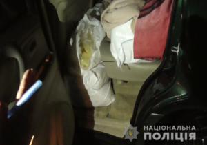 200 кілограм бурштину затримала поліція на перевалі у Нижніх Воротах