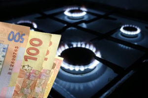 Скільки платитимуть за газ закарпатці?