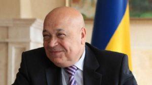 Голови ОДА пишуть заяви на звільнення, а Геннадій Москаль на відпустку