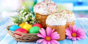 Як готуються до Великодня на Закарпатті?