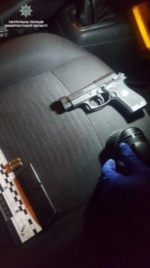«Пасажир погрожує мені пістолетом», – і це не голлівудський фільм