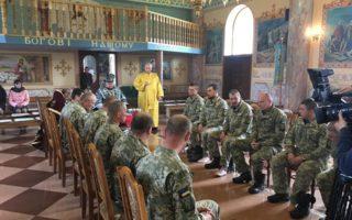 Єпископ Варсонофій омив ноги військовим 128 бригади