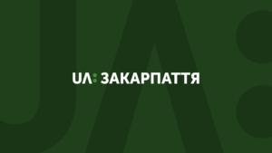 """""""UA: Закарпаття"""" приховує скільки заробило на політичній рекламі?"""