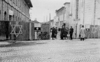 75 років тому утворилося мукачівське гетто