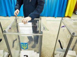 На Закарпатті другий тур президентських виборів розпочався без ексцесів