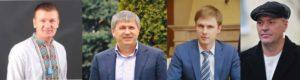 Сергій Ратушняк, Михайло Ланьо, Валерій Лунченко чи Роберт Горват? Хто замінить Геннадія Москаля на посаді голови Закарпатської ОДА?