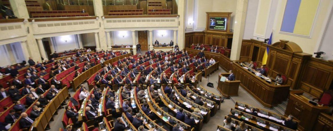 Що чекає Закарпаття після розпуску парламента?