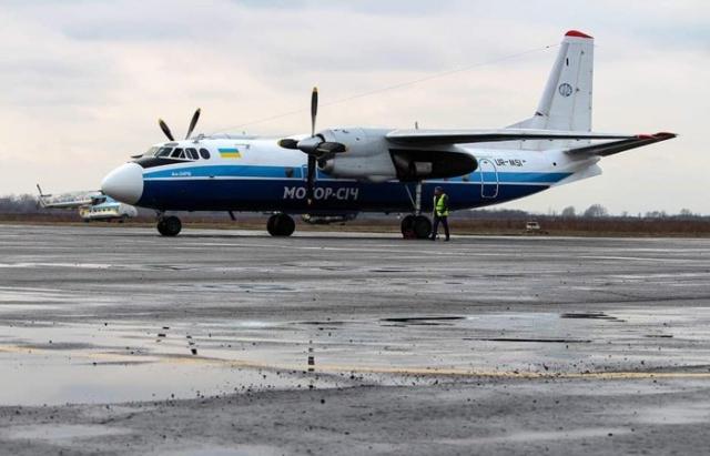 Політали і досить! Рейс «Київ – Ужгород» скасовують