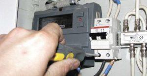 Працівники ПрАТ «Закарпаттяобленерго» продовжують виявляти факти крадіжок електроенергії
