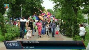 Свято для дітей та батьків влаштували в Хусті та Іршаві (відео)