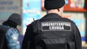 Хвиля замінувань з Мукачева докотилась до Ужгорода