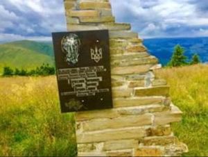 Закарпатська метеостанція на якій працював В'ячеслав Чорновіл