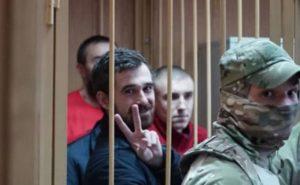 У неділю в Ужгороді пройде акція підтримки полонених українських моряків