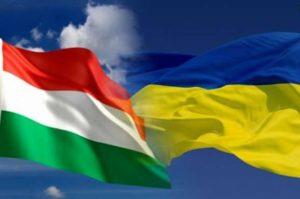 МЗС цікавиться, як угорські держслужбовці відвідуватимуть Закарпаття перед виборами