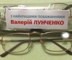 """Валерій Лунченко на Іршавщині """"роздає"""" окуляри"""
