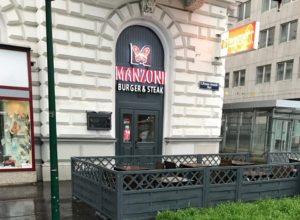 Бургерами та стейками від Андріївих можна посмакувати у Відні