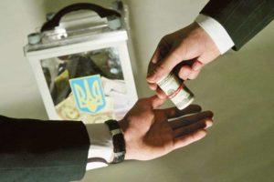 1000-1500 грн. на душу виборця вартує крісло депутата ВР