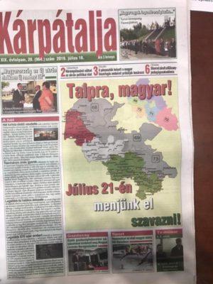 Угорці Закарпаття через друковані ЗМІ віддали частину краю Угорщині