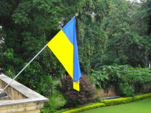 Мерія Мукачево закликала мешканців гідно відсвяткувати День Прапора!