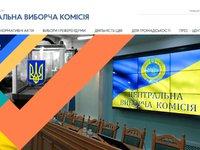 Голова ОВК №70 (центр – Свалява) Василь Кошеля не видав спостерігачу ОПОРИ протокол про підсумки голосування