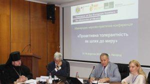 В Ужгороді науковці України і Німеччини обговорювали питання проактивної толерантності
