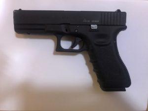 """У ПП """"Тиса"""" в закарпатця знайшли пневматичний пістолет"""