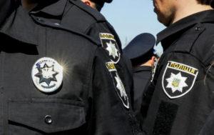 Щодо поліцейських, відносно яких у мережі розповсюджено компромат, проведуть розслідування