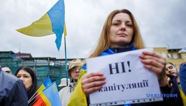 """Яка мета та результати віче """"Ні капітуляції"""" в Ужгороді?"""