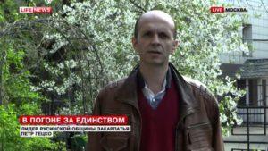 Головного сепариста Закарпаття засудили до ув'язнення на 12 років