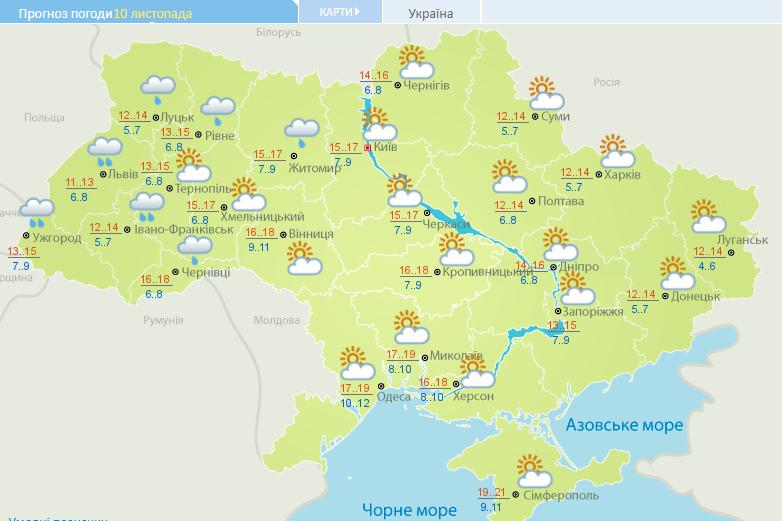 В Україні пройдуть дощі, але не скрізь! Карта негоди України! Прогноз погоди в Ужгороді!