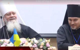 Представники Московського патріархату провели на Золотій горі конференцію
