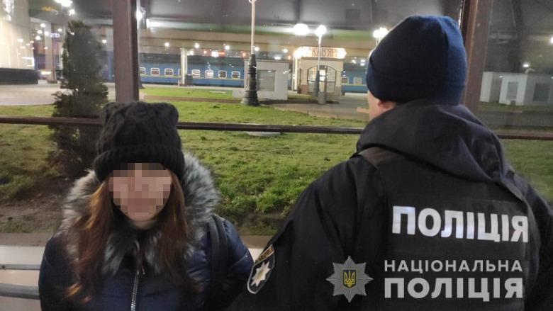 У Києві затримали двох закарпаток, які грабували перехожих