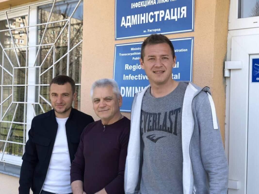 ФК «Минай» закупив для інфекційної лікарні Ужгорода засоби індивідуального захисту