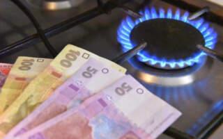 Закарпатці зможуть повернути невикористані кошти за газ