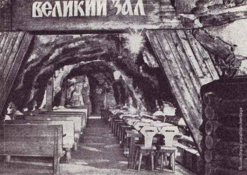 Фото дня: Легендарний підземний ресторан «Скала» в Ужгороді
