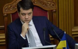 Дмитро Разумков у четвер приїде на Закарпаття