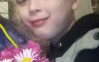 Допоможіть знайти 10-річного хлопчика