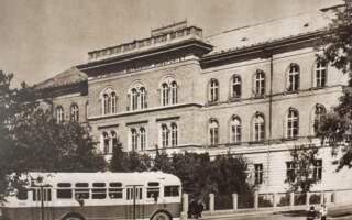 Фотофакт: Ужгород 1961 року