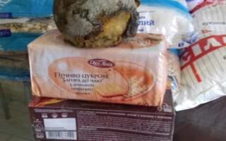 У Баранинській ОТГ підкупляють виборців гнилими апельсинами