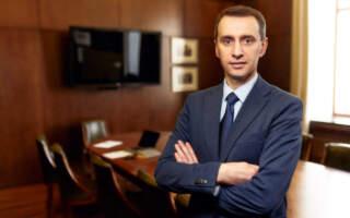 Завтра Закарпаття проінспектує головний санітарний лікар Віктор Ляшко