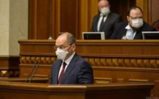 У Раді з'явився проект постанови про звільнення Степанова з посади очільника МОЗ