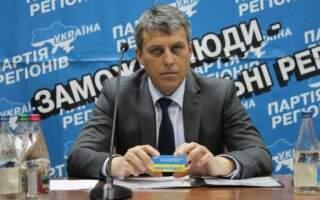 Ексрегіоналу Івану Бушку вручили підозру через кримінал