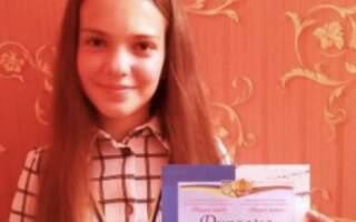 Закарпатка стала переможницею міжнародного конкурсу