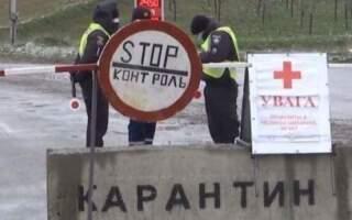 Руське Поле, що на Тячівщині, закриють на карантин: встановлять блок-пост