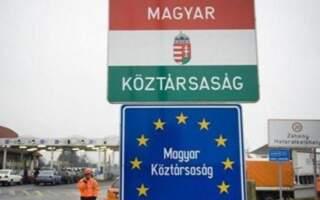 Угорщина закриває всі кордони для іноземців через другу хвилю коронавірусу