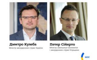 Міністр Угорщини Петер Сійярто приїде на Закарпаття