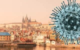 Чехія у червоній зоні: Які особливості в'їзду