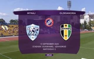 Відеоогляд матчу Минай-Олександрія