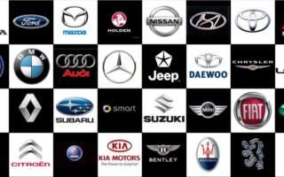 Які автомобілі найчастіше купували закарпатці минулого місяця: рейтинг марок та моделей